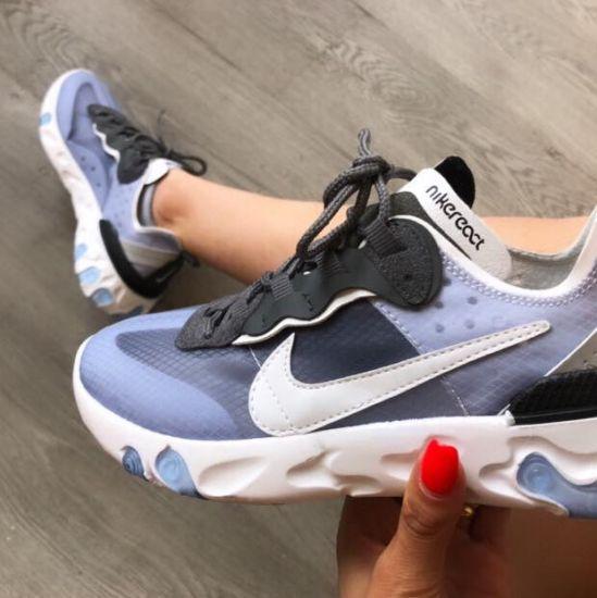 Nike 55 Blue